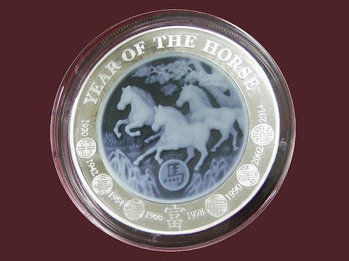 2014年午年ー3オンスの瑪瑙(めの う)の馬プルーフ銀貨