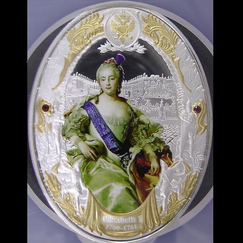 「ロシア皇帝エリザベス一世」の銀貨 NGC鑑定 PF67UC 最高鑑定