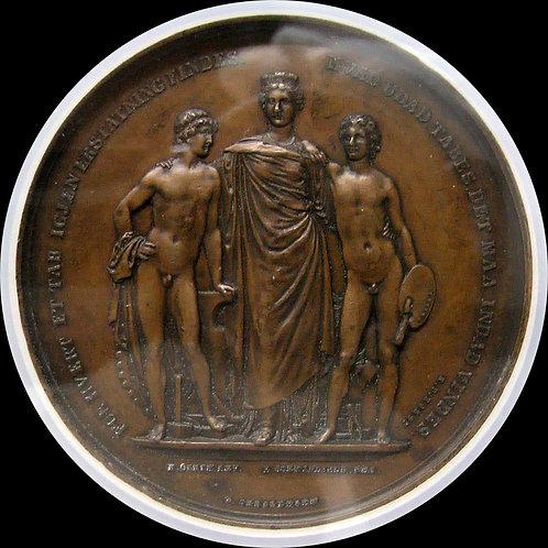 1872年 コペンハーゲンで開催 デンマーク北部産業芸術エクスポ記念銅貨 鑑定済み