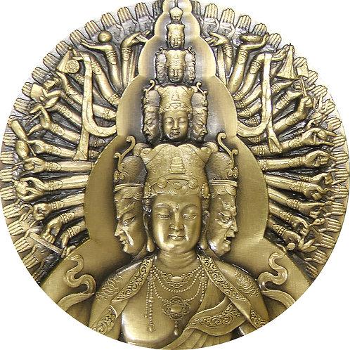 十一面 千手観音 菩薩 メダル 重厚で美しいアンティーク仕様