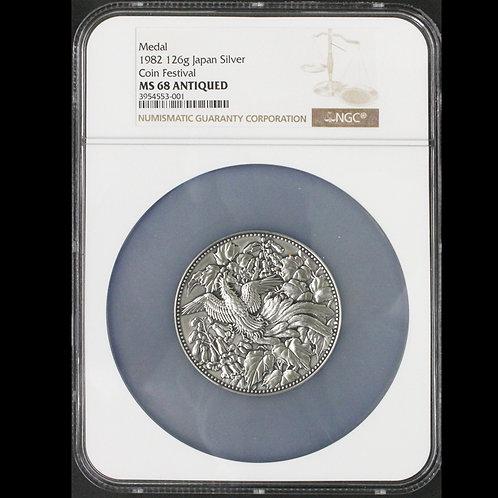 (ko)1982年 500円白銅貨幣発行記念 記念メダル 純銀 約127g 箱付き造幣局刻印有 昭和57年 瑞鳥 鳳凰 扇 鑑定済み