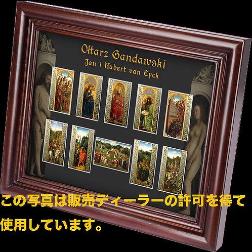 希少!『ヘントの祭壇画』または『神秘の子羊』銀貨セット