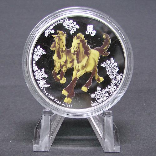 風水シリーズ「馬」銀貨