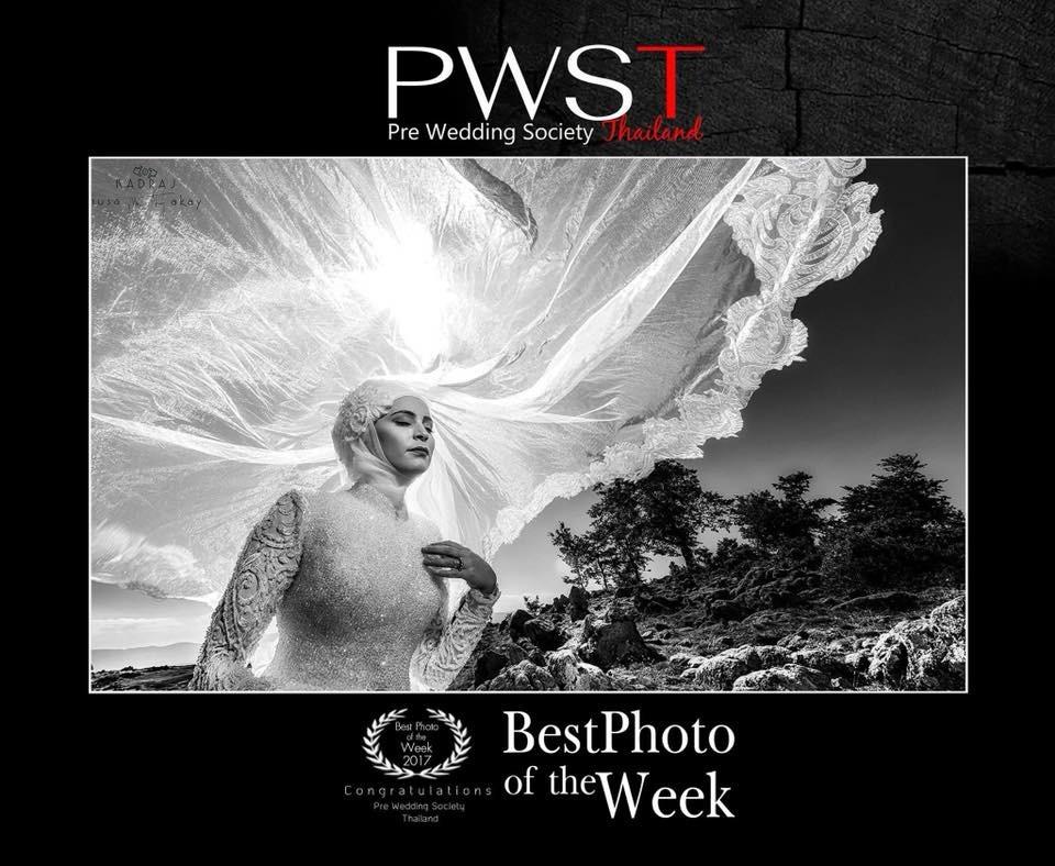 Uzakdoğu Haftanın Fotoğrafı Ödülü.jpeg