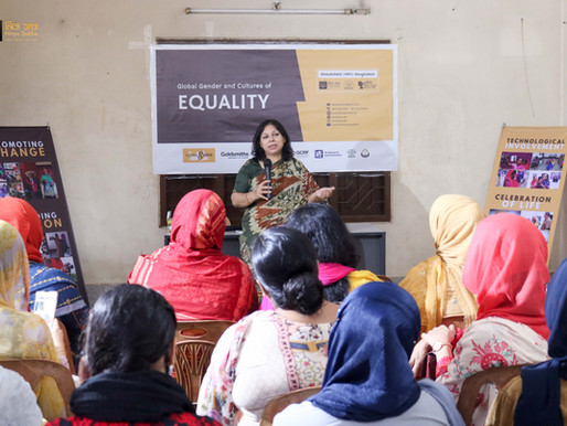 GlobalGRACE Bangladesh Photo Exhibition and Meet & Greet with Women 2021