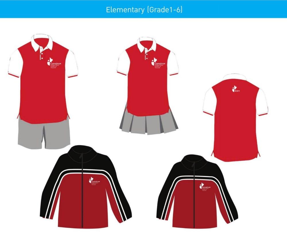 uniform-2_elementary.jpg
