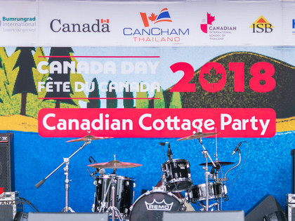 Canada Day 2018 - Canadian Cottage Party