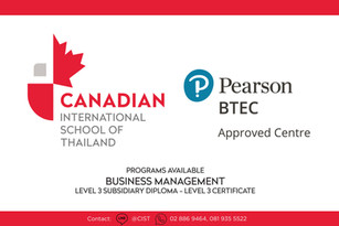 Pearson centre approval announcement at CIST