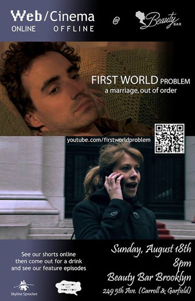 First World PROBLEM screening at Beauty Bar