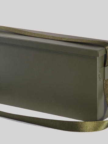 Ammo box 250 rds 2 .png
