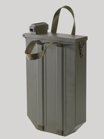 Ammo box 500 rds 3.png