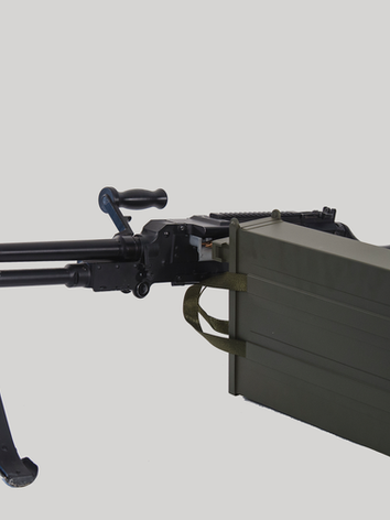 Ammo box 500 rds.png