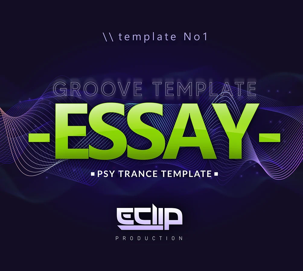Groove Template No.1 - ESSAY