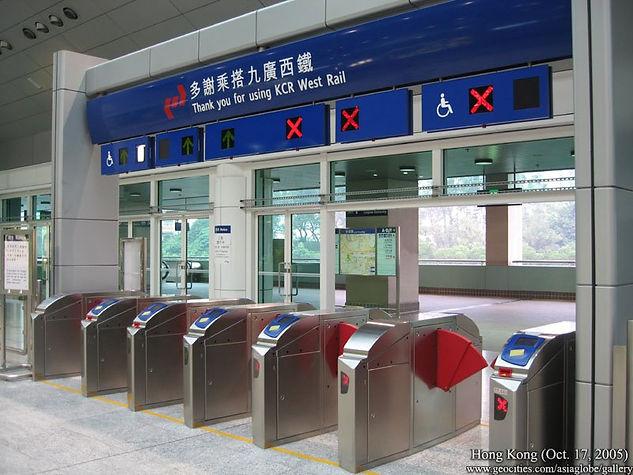 KCR west rail.jpg