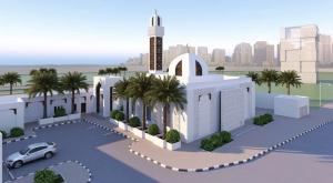 Amna Ibrahim Mosque