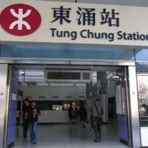 Tung Chung Station