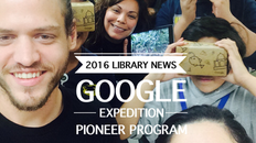 SMS Google Expeditions Pioneer Program