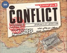 Conflict in the Middle East, could it be our fault?