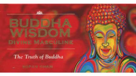 Buddha Wisdom Divine Masculine Mini Cards