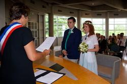 церемония в Мэрии