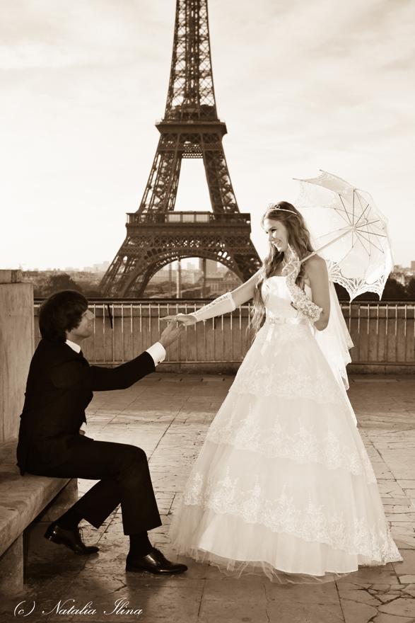 Предложение В Париже