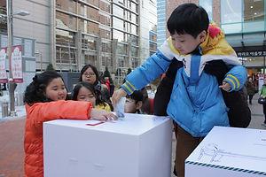201212_마리오모금활동(6).JPG