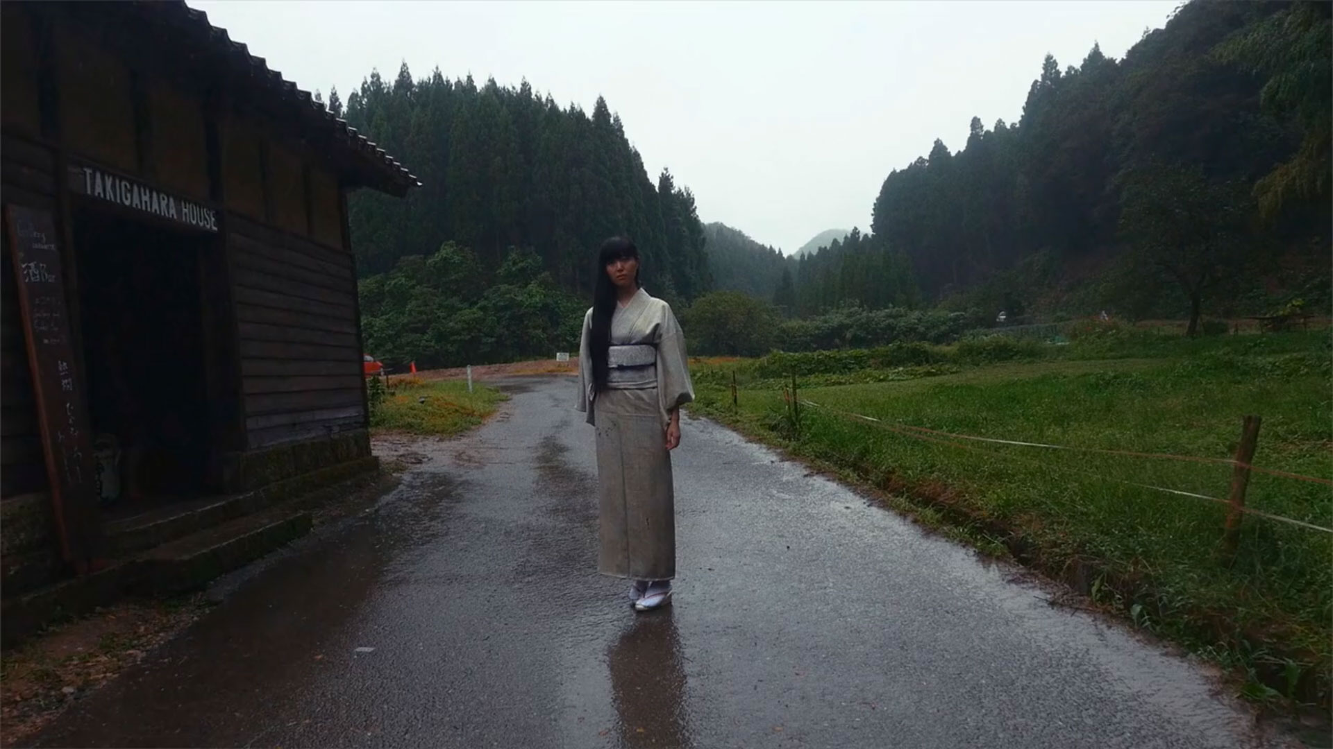 MAMI PRESENTS CALLIGRAF2ITY TAKIGAHARA