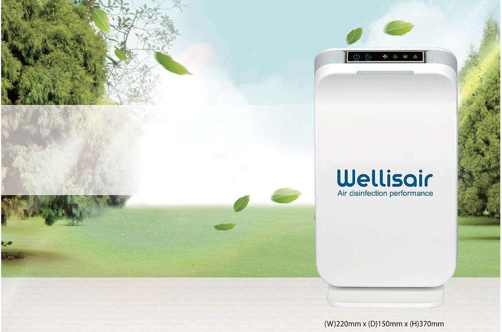 wellisair.jpg