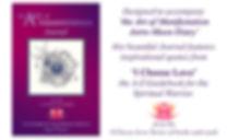 Journal ad for website.jpg