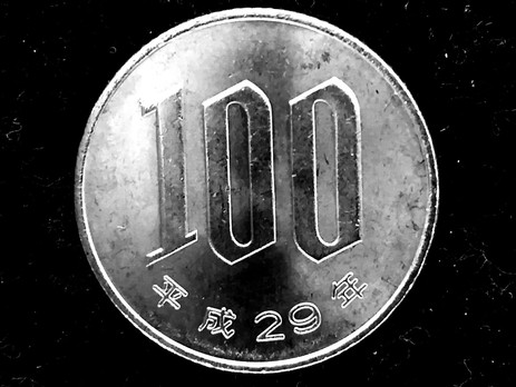 A walk into the 100 yen with 100 yens