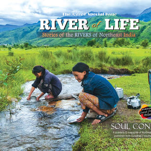 River of Life Vol.I, Issue II