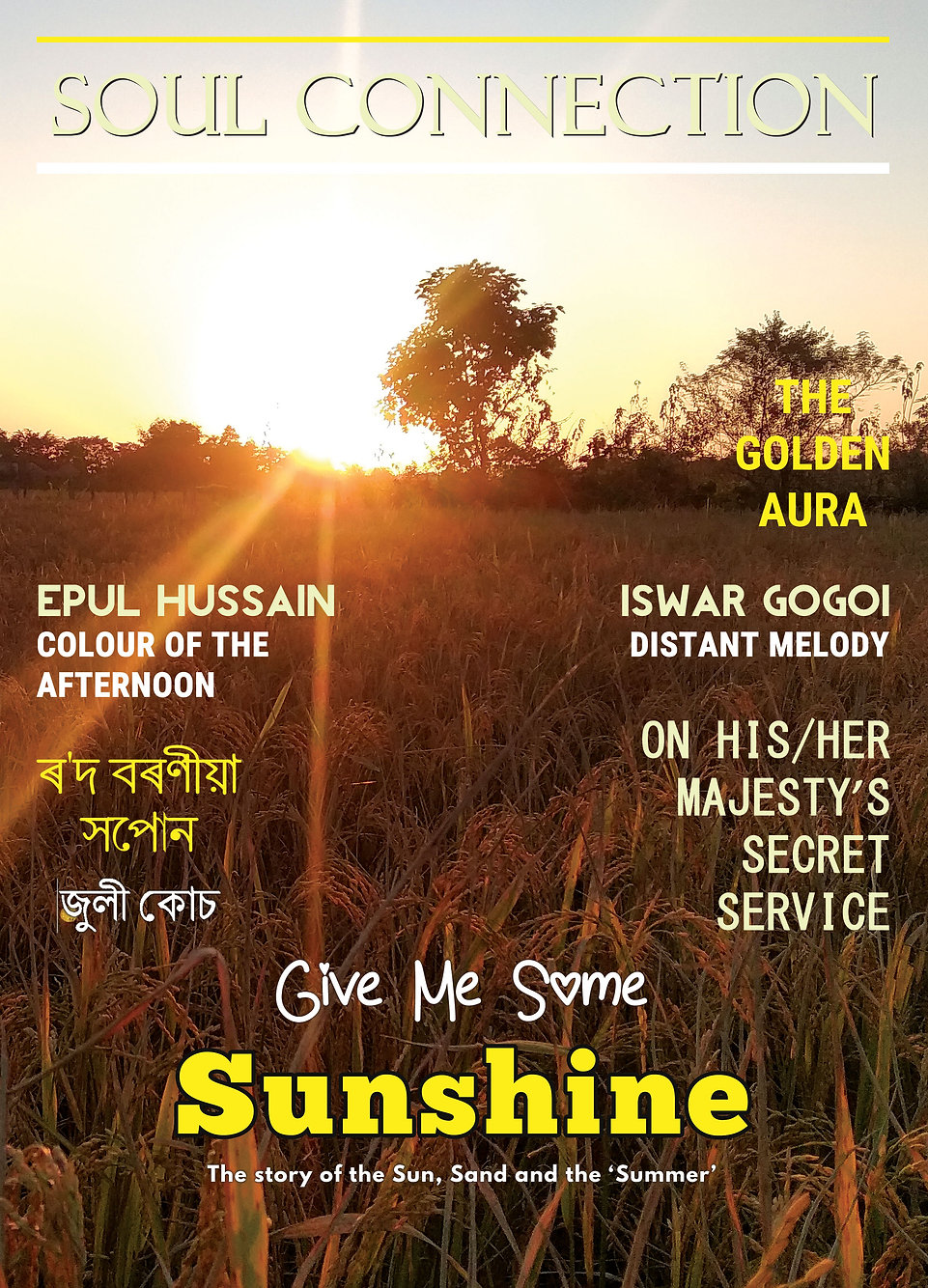 Give Me Some Sunshine Cover.jpg