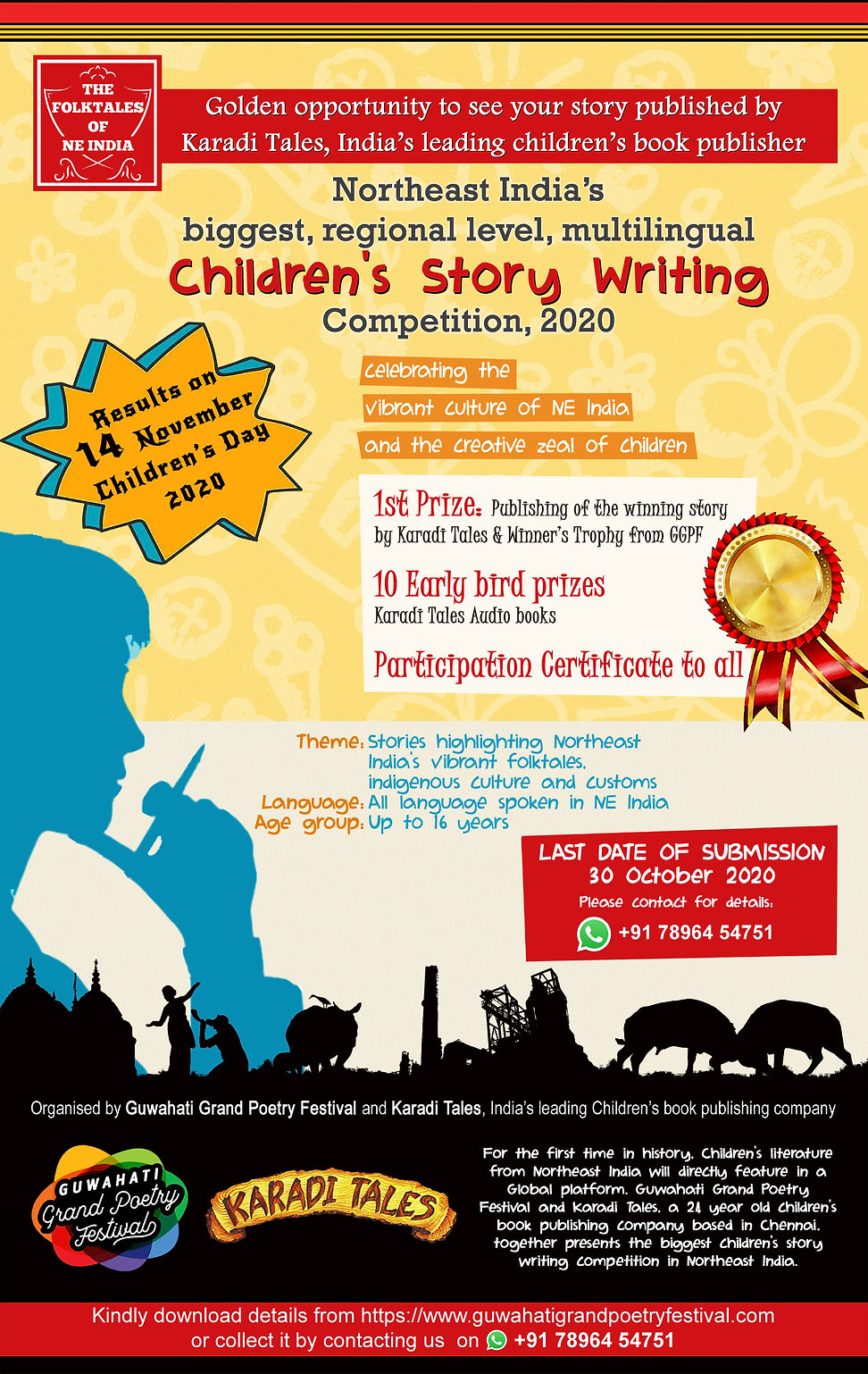 Kids Story Writing Contest Poster.jpg
