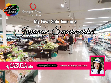 My first Solo tour in a Japanese Supermarket!
