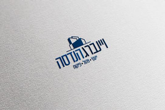 עיצוב לוגו.jpg