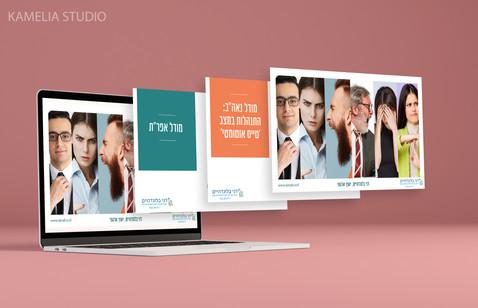 עיצוב מצגת.jpg