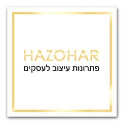 hazohar_logo-01