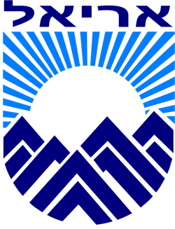 Logo_ArielS (2)