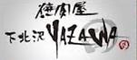 焼肉yazawa ロゴ