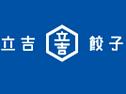 立吉餃子ロゴ