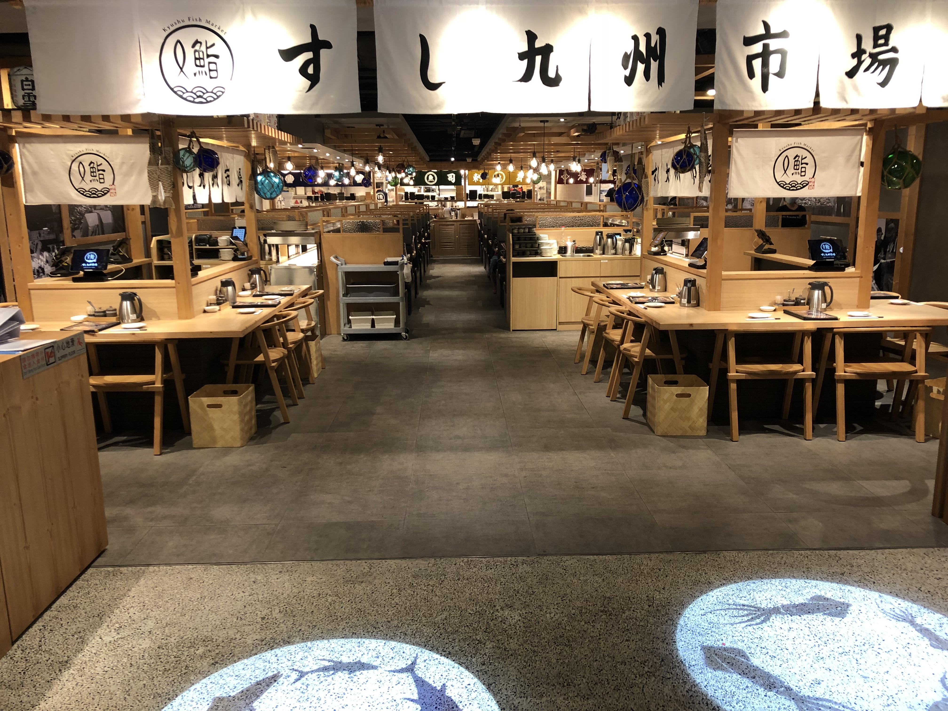 香港寿司九州市場