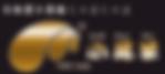 小尾羊 レジ セルフオーダー