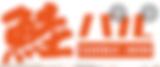 鮭バル レジ セルフオーダー