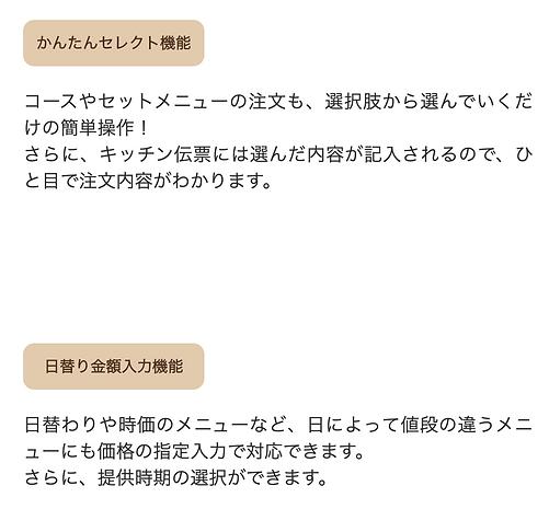 スクリーンショット 2020-03-03 16.21.36.png