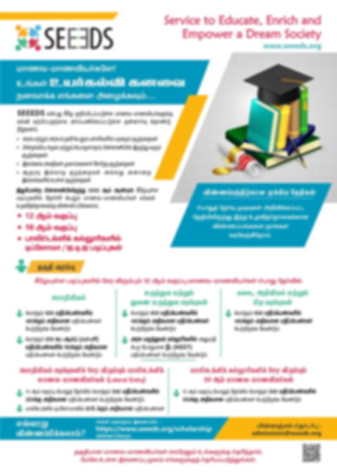 SEEEDS-Posters-2020-Final-No-Date-Tamil.