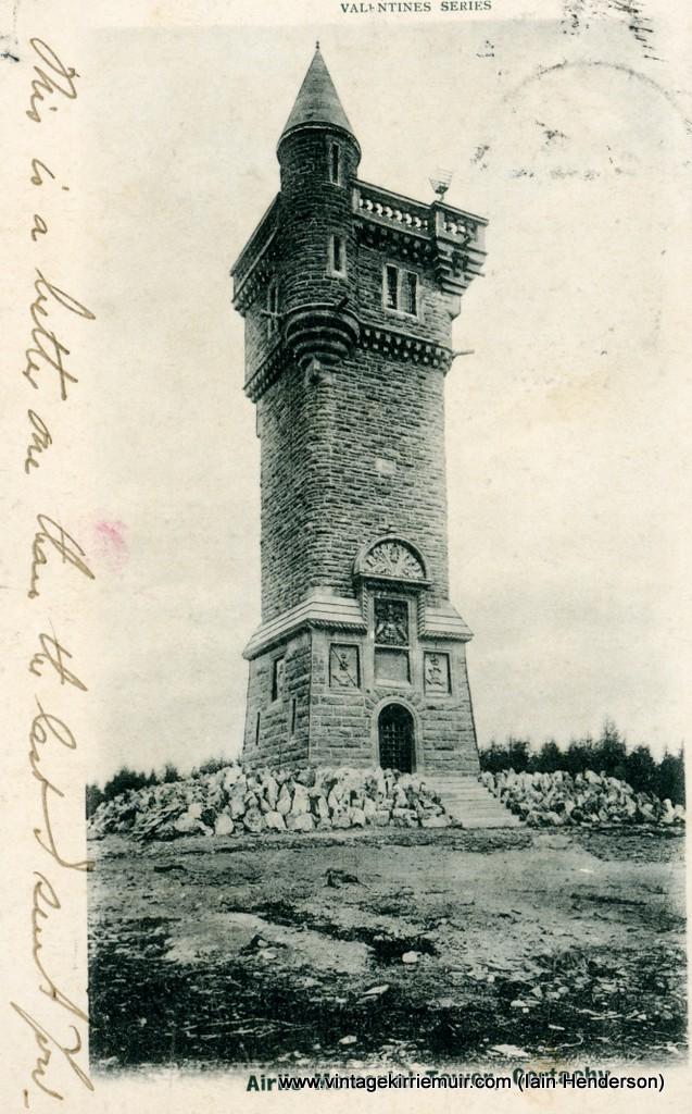 Airlie Memorial Tower, Cortachy (1903)