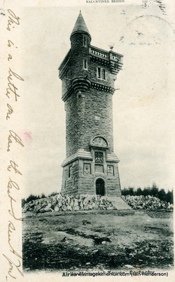 Airlie Memorial Tower, Cortachy (1903)