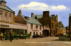 Bank Street, 1965