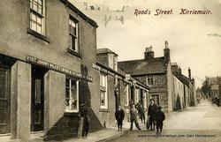Roods Street, Kirriemuir, 1907