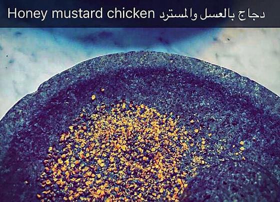 Honey Mustard Chicken دجاج بخلطة العسل والخردل